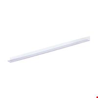 Raf Önü Plastik Siperlik 110 cm