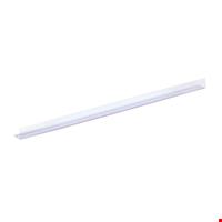 Raf Önü Plastik Siperlik 130 cm